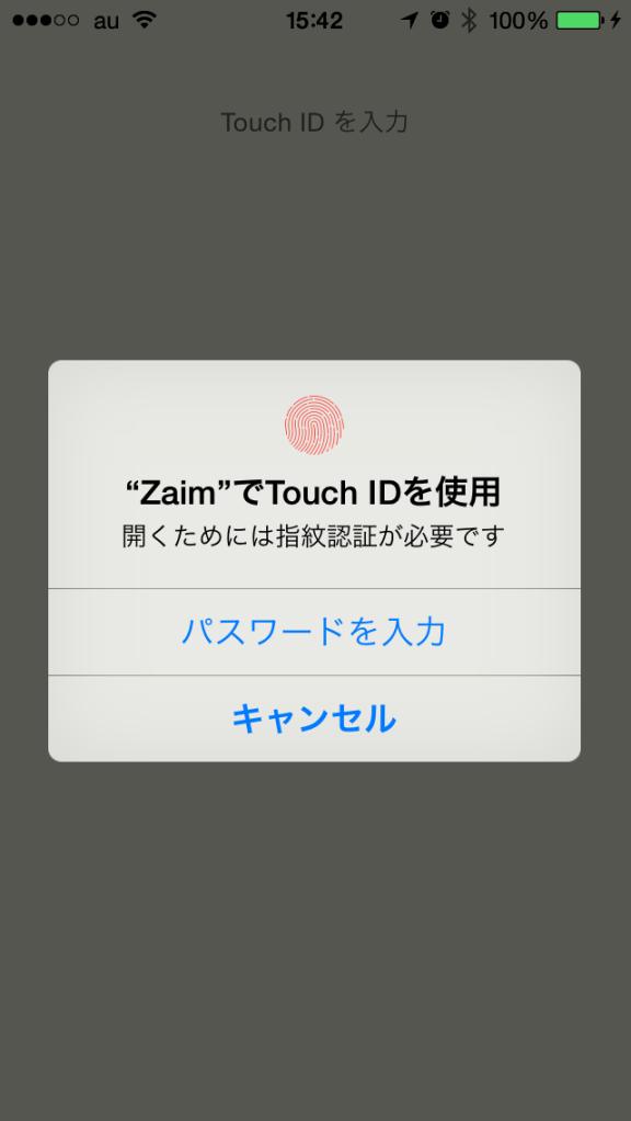 Zaim_Touch_ID