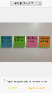 Post-it® Plus_03