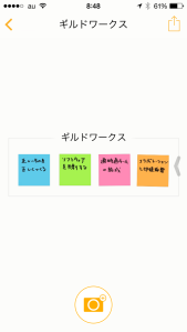 Post-it® Plus_05