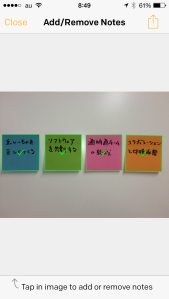 Post-it® Plus_07