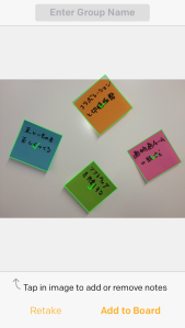 Post-it® Plus_09