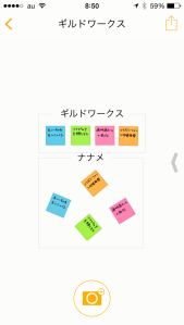 Post-it® Plus_10