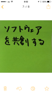 Post-it® Plus_14