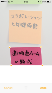 Post-it® Plus_19
