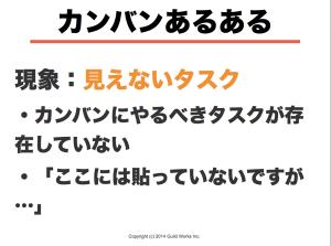 スクリーンショット 2014-11-06 11.33.29