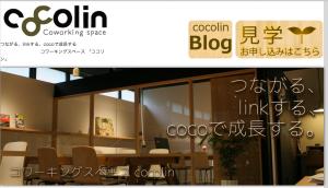 cocolin