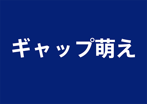 20150826_GuildMeetUp-8