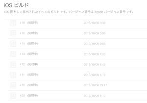 スクリーンショット 2015-10-21 21.04.31